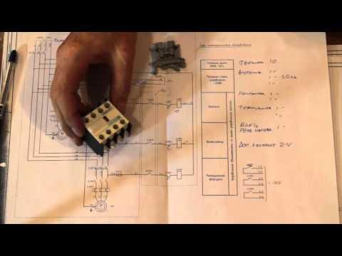 Автоматизация парового котла на газ - часть 1 - разбор схем