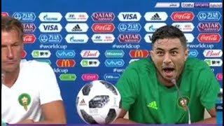 شاهد كيف رد عزيز بوحدوز بقوة على الصحفي الذي قال لن تربحوا البرتغال ولا إسبانيا