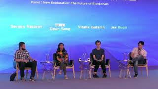 New Exploration: The Future of Blockchain - Shanghai International Blockchain Week 2019
