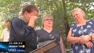 КТК: По халатности коммунальщиков погиб ребенок