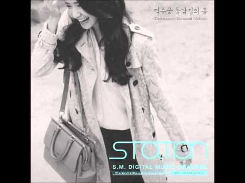 [MP3] YoonA (SNSD) – Deoksugung Stonewall Walkway (Feat. 10cm) [Single]