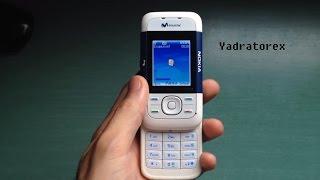 Nokia 5200 retro review (ringtones, themes & games). Old phone