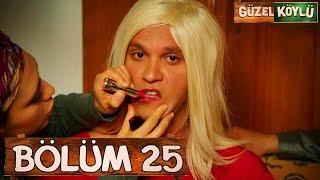 Güzel Köylü 25. Bölüm (Full HD)