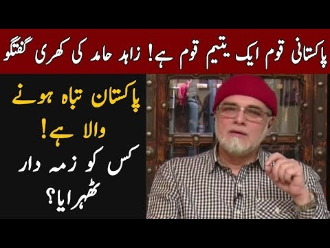 Zahid Hamid Straight Forward Talk about Pakistan Political Crisis | Live With Nasrullah Malik