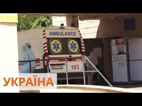 Болеют медики и закрывают села - ситуация с Covid-19 в Украине