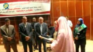 بالفيديو : محافظ اسوان يشهد الاحتفال باليوم العالمى للتمريض