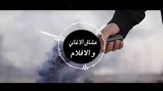 Alan Walker ft. Bebe Rexha - Feel The Love (Official song 2018