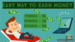 Earn money watching videos│with proof│way to earn