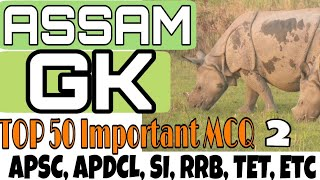 ASSAM GK- 2  top most 50 MCQ for APSC,APDCL,SI, TET, etc