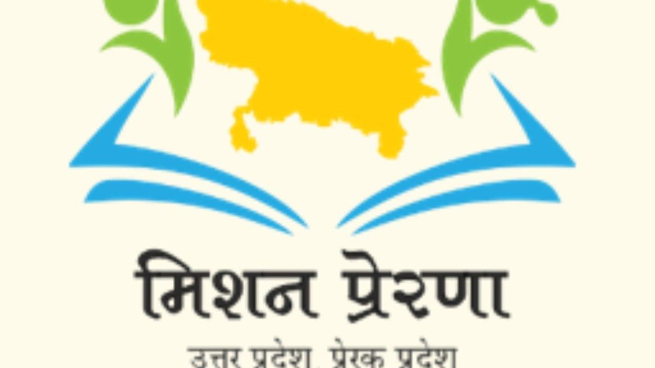 Mission Prerna: District Workshop Sonbhadra
