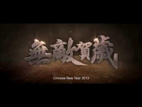 Tây Du Ký 2013 (Châu Tinh Trì)-Trailer