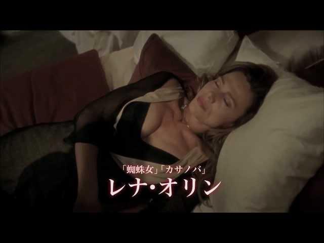 映画『悪魔の秘め事』予告編