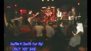 Souffles H (Souffle Your Wig) MONDO GROSSO モンドグロッソ Club Jazz...