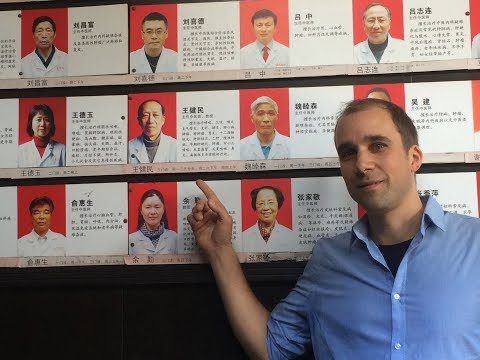 Chinese Medicine Online Courses from Hangzhou