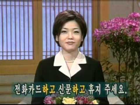 Học Tiếng Hàn Quốc Trên Truyền Hình Bài Số 07 ( Cho Tôi Tờ Báo Này)