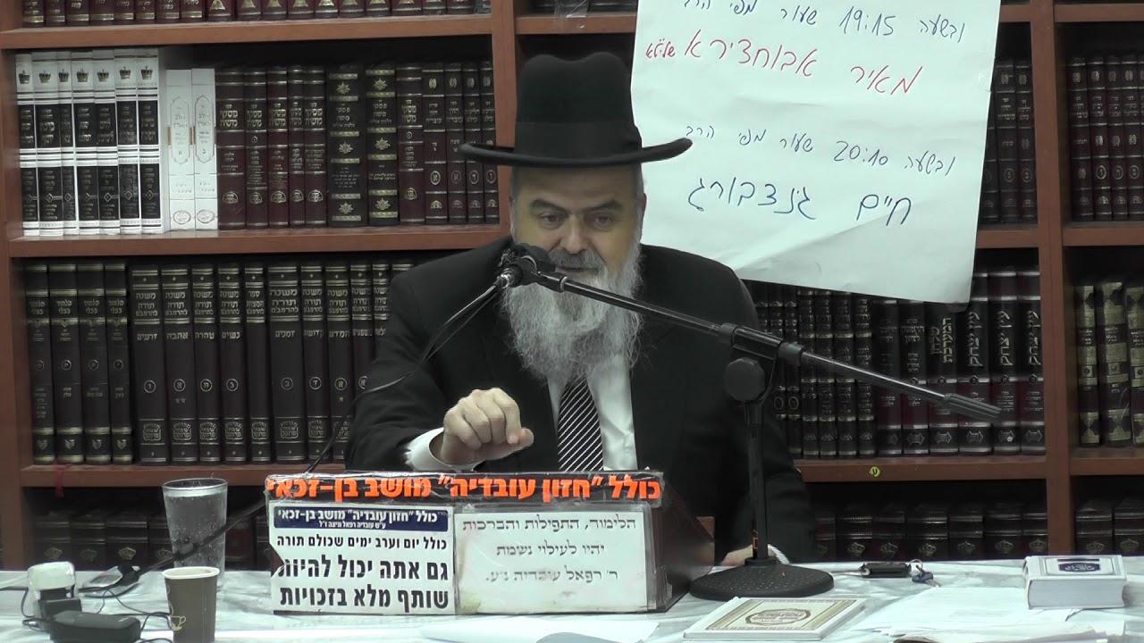 הרב אהרן בוטבול :  תקופת ספירת העומר .