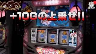 【SLOT魔法少女まどか☆マギカ】今回は投資縛り!!【縛スロ】 thumbnail