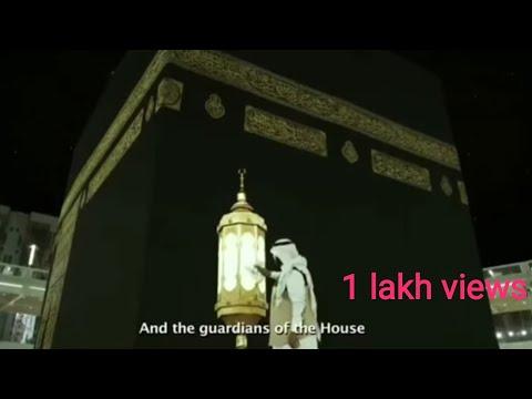 hasbi-rabbi-jallallah-mafi-qalbi-ghairullah...