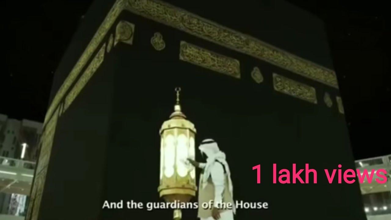 Download Hasbi Rabbi Jallallah Mafi Kalbi Gairullah Urdu