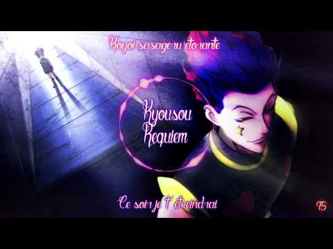 Kyousou Requiem - Hisoka ~ FrenchSub 4K