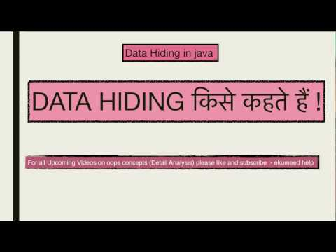 Data Hiding in oops