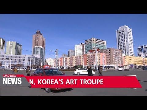 North Korea's art troupe to use ferry to travel to South Korea