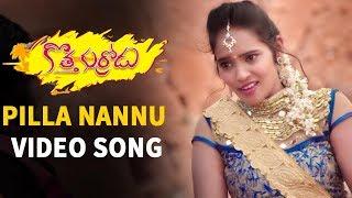 Pilla Nannu Song | Kotha Kurradu Telugu Movie Songs | Sriram, Priya Naidu | Sai Yelender