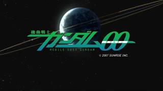 Cover images Daybreak's Bell  - L'Arc-en-Ciel (Ost Mobile Suit Gundam OO) 00