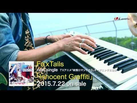 【Fo'xTails】TVアニメ『純情ロマンチカ3』OP主題歌「Innocent Graffiti」Music Clip