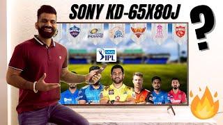 IPL 2021 * KD-65X80J * 🔥🔥🔥를위한 나의 새로운 SONY TV