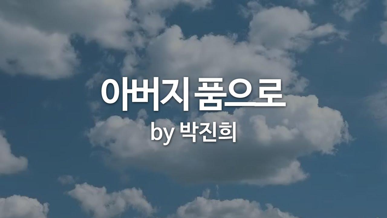 열왕기하 17장