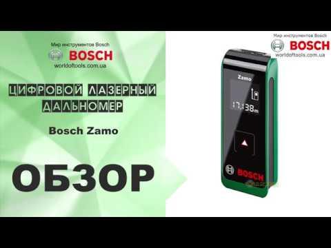 Видео обзор: Дальномер BOSCH ZAMO II