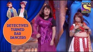 Detectives Kiku & Kapil Act As Bar Dancers - Jodi Kamaal Ki