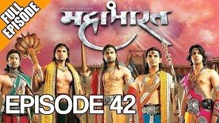 Kahaani Hamaaray Mahaabhaarat Ki - Episode 42