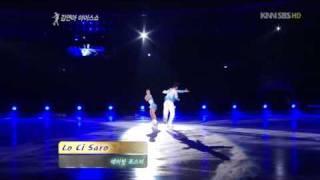 Shen Xue & Zhao Hongbo 2009 Ice All Stars - Lo Ci Sar