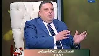 برنامج مع جينا | مع جينا فتحي ولقاء خاص  مع د. محمد رمضان