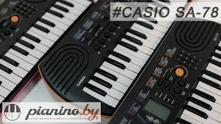 Обзор детской серии Casio SA-76 / SA-77 / SA-78 / SA-46 / SA-47 от Pianino.by