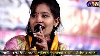 मारे गला री आण पधारो भेरूजी बावजी | Madhubala Rao | MAA Films AANA | Antaliya Live 2018