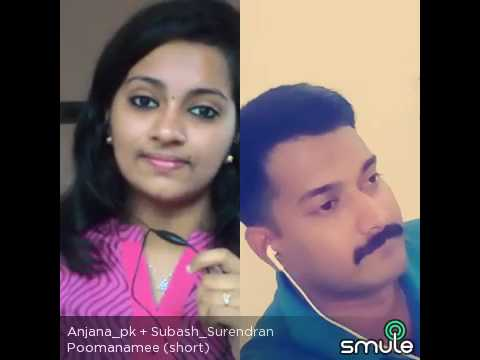 Poomaname oru raga mekham tha by Subash Surendran # Smule