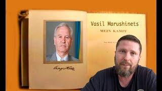 Книга украинского дипломата