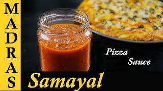 Pizza Sauce Recipe in Tamil | Homemade Pizza Sauce Recipe