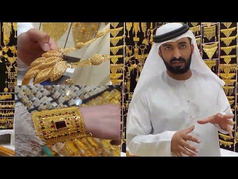 Dubai Gold market (Gold Souk) shop - inside tour