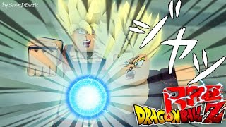 ROBLOX Dragon Ball Rage | Training up to MUI and all transformations