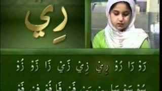 Yassarnal Quran Lesson #36 - Learn to Read & Recite Holy Quran - Islam Ahmadiyyat (Urdu)