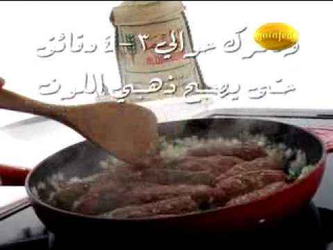 Fatafeat walimah recipes youtube fatafeat walimah recipes forumfinder Image collections