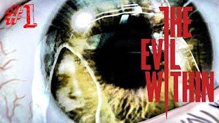 НУ ОЧЕНЬ ЭКСТРЕННЫЙ ВЫЗОВ The Evil Within Прохождение 1 ХОРРОР ИГРА