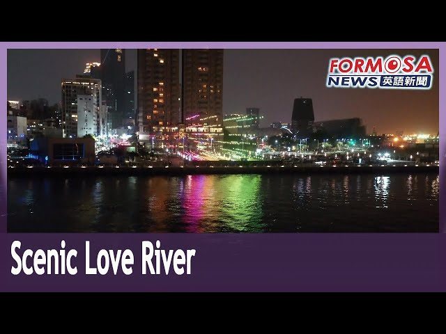 Scenic Love River is even more entrancing next to Kaohsiung Music Center