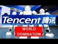 Chinese Company Surpasses Facebook  | Tencent