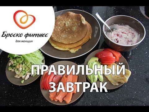 Рецепт ПП Завтрак овсяный блинчик с начинкой. Четыре варианта на любой вкус