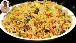 முட்டை சாதம் ஒரே ஒரு முறை இதுபோல செஞ்சி பாருங்க | Street Style Egg Rice | Rice Recipes in Tamil